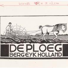 Eerste beeldmerk/logo Weverij De Ploeg uit 1923 - Cees de Haas, Pictura (fotografie)