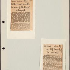 Verslaggeving over de brand in Weverij De Ploeg in mei 1956 - Pictura (fotografie)