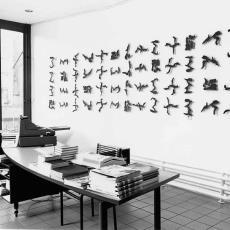 'Zonder titel' (68 dln.) - kunstenaar, kunstenaar, Marian Bijlenga