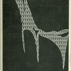 Ontwerptekening 'Zucht Soupir' - Koninklijke Deventer Tapijtfabriek (Deventer), Th.A.C. Colenbrander