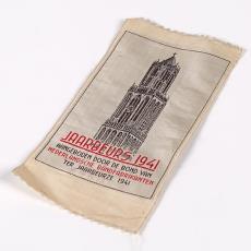 Banier jaarbeurs 1941 - Textielmuseum (Josefina Eikenaar), Van Engelen & Evers (Heeze)