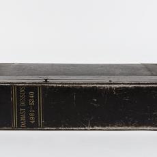 Stalenboek 4981-5340 - Textielmuseum, Textielmuseum, Textielmuseum, Textielfabrieken Baekers & Raijmakers (Eindhoven), Textielmuseum