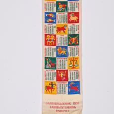 Geweven kalender Fabrikantenkring Eindhoven - Textielmuseum (Joep Vogels), Van Engelen & Evers (Heeze)