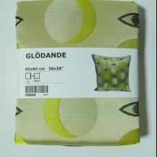 """Kussenhoes uit de serie """"Glödande"""" - Textielmuseum (registratiefoto), Walter Van Beirendonck, Textielmuseum (registratiefoto), Ikea"""
