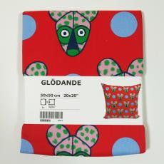 """Kussenhoes uit de serie """"Glödande"""" - Textielmuseum (registratiefoto), Walter Van Beirendonck, Ikea, Textielmuseum (registratiefoto)"""