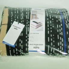 'Avantgarde' (grey), sprei in originele verpakking - Textielmuseum (registratiefoto), Hay, Textielmuseum (registratiefoto), Mae Engelgeer