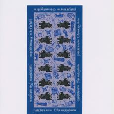 Ontwerpen van het tafelgoed, geïnspireerd op het verloren tapijt 'De Olifant' van Jeroen Bosch - Textielmuseum, Jan Fabre