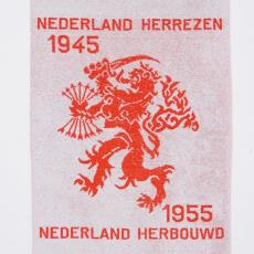Badhanddoek 'Nederland Herrezen 1945 1955 Nederland herbouwd' -  Stoomweverij v/h J.H. Meyerink en Zn. (Winterswijk), S. v/h J. Juchter Ferwerda (Groningen), Textielmuseum (registratiefoto)