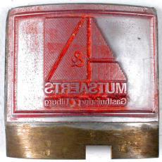 Drukplaat met logo A&N Mutsaerts - Joh. Enschedé & Zonen (Haarlem), Textielmuseum (registratiefoto)