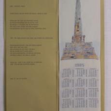Kalender 1985 - Textielmuseum (registratiefoto), Van Engelen & Evers (Heeze)