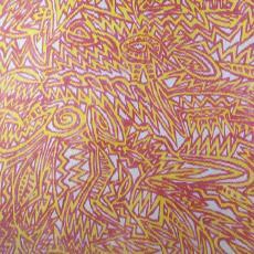 Decoratiestof 'YOGYA' - Philip Boas