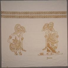 Batikdoekpatronen, 10 exemplaren - Textielmuseum (registratiefoto), Textielmuseum (registratiefoto), Textielmuseum (registratiefoto), onbekend, Textielmuseum (registratiefoto), Textielmuseum (registratiefoto), Textielmuseum (registratiefoto), Textielmuseum (registratiefoto), Textielmuseum (registratiefoto), Textielmuseum (registratiefoto), Textielmuseum (registratiefoto)