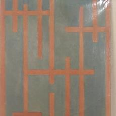 Ontwerp tapijt voor Hervormde Kerk te Barendrecht - Textielmuseum (registratiefoto), Koninklijke Vereenigde Tapijtfabrieken (Deventer)