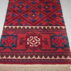 Tapijtstaal 'KVT SUP QUAL FYNE HP PERS 202.A-2' - Textielmuseum (registratiefoto), Textielmuseum (registratiefoto), Koninklijke Vereenigde Tapijtfabrieken (Deventer)