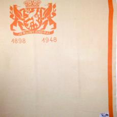 Deken regeringsjubileum Wilhelmina, 'Je maintiendrai 1898 - 1948' - Koninklijke AaBe Wollenstoffen- en Wollendekenfabrieken (Tilburg), Textielmuseum (registratiefoto), Textielmuseum (registratiefoto)