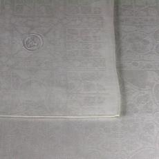 Vingerdoekje 'Appelbloesem' (nr. 58) - Textielmuseum (registratiefoto), Van den Briel & Verster (Eindhoven), Textielmuseum (registratiefoto), Theodoor Nieuwenhuis