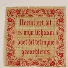 Patroontekening voor kerktextiel met tekst 'Neemt, eet, dit is mijn lichaam doet dit tot mijne gedachtenis' - Textielmuseum (registratiefoto), G.H. Slot, W.J. van Hoogerwou & Zn. (Boxtel)