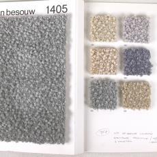 Stalenboek tapijt '1405' - Diek Zweegman, Premsela Vonk (Amsterdam), Van Besouw (Goirle), Textielmuseum (registratiefoto)