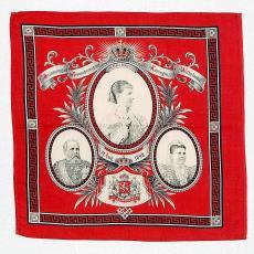 Gedenkdoek ter gelegenheid van de inhuldiging van koningin Wilhelmina - P.F. van Vlissingen & Co. (Helmond), Textielmuseum (registratiefoto)