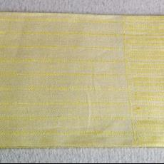 Zachtgele linnen fonteindoek - Linnenfabrieken E.J.F. van Dissel & Zonen (Eindhoven), Textielmuseum (registratiefoto), Kitty (Fischer-) van der Mijll Dekker (toegeschreven)