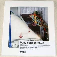 'Daily handkerchief', edition #57/900 - Textielmuseum, Textielmuseum, Studio Makkink & Bey, Textielmuseum (registratiefoto), Droog